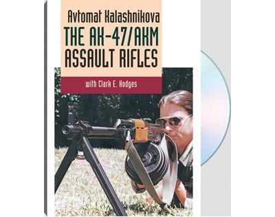 Avtomat Kalashnikova DVD
